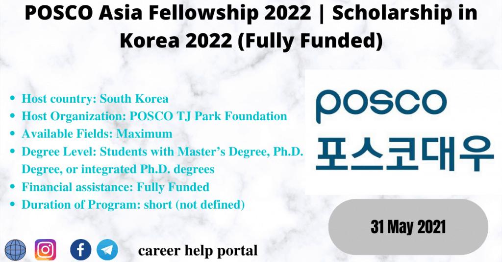 POSCO Asia Fellowship 2022 | Scholarship in Korea 2022 (Fully Funded)