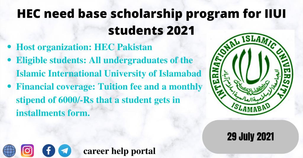 HEC need base scholarship program for IIUI students 2021