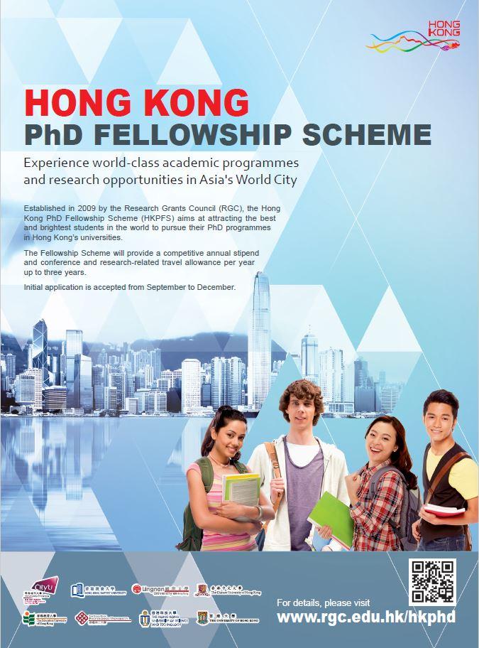 Hong Kong PhD Fellowship Scheme 2021-22 (Fully Funded)