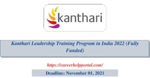 Kanthari Leadership Training Program in India 2022 (Fully Funded)